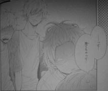 Koisuru Harinezumi 21_7