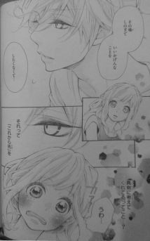 Koisuru Harinezumi Ch22_10