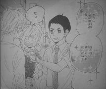 Koisuru Harinezumi Ch22_4