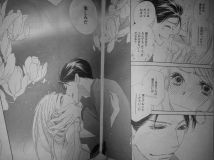 Love Phantom 9_11
