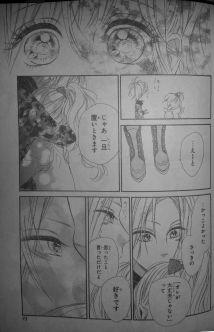 Nagareboshi Lens extra_12
