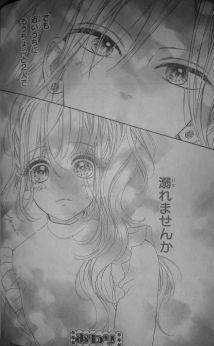 Nagareboshi Lens extra_17