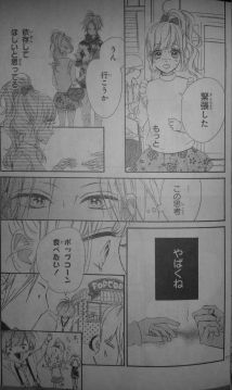 Nagareboshi Lens extra_7