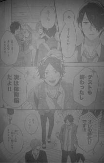 Nijiiro Days Ch39_2