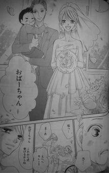 Ou-sama ni Sasagu Kusuriyubi 14_9