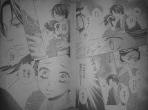 Seirou Opera 8_11