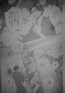 Seirou Opera 8_16