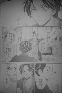 Seirou Opera 8_6