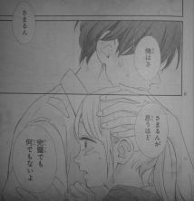 Sensei Kunshu Ch27_13