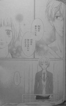 Sora o Kakeru Yodaka Ch11_7