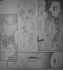 Ashita no 3600-byou Ch7_3