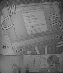 Hatsu _ Haru Ch23_3