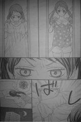 Hatsu _ Haru Ch23_5