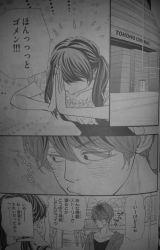 Hatsu _ Haru Ch23_9