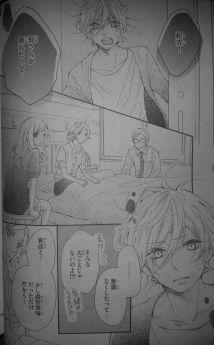 Koisuru Harinezumi Ch23_11