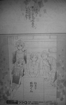Koisuru Harinezumi Ch23_15