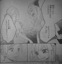 Koisuru Harinezumi Ch23_9