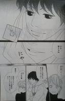 Kyou wa Kaisha Yasumimasu Ch 38_11