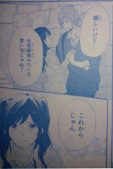 Nijiiro Days Ch42_11