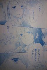 Nijiiro Days Ch42_6