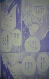 Ookami Shoujo to Kuro Ouji Ch54_9
