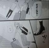 Dame na Watashi ni Koishite Kudasai Ch44_12