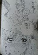 Himitsu no Juliet Ch8_16