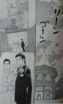 Himitsu no Juliet Ch8_19