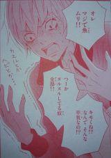 Kocchi no Mizu wa Amai no da Ch1_9