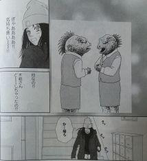 Koudaike no Hitobito Ch33_3