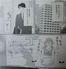 Koudaike no Hitobito Ch33_4
