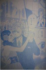 Ookami Shoujo to Kuro Ouji Ch55_11
