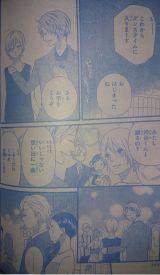 Ookami Shoujo to Kuro Ouji Ch55_6