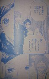 Ookami Shoujo to Kuro Ouji Ch55_8