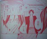 Seirou Opera Ch14_3