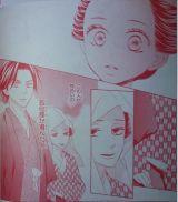 Seirou Opera Ch14_7