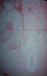 Yuugure Light Ch19_12