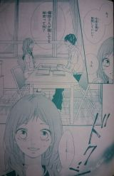 Ashita no 3600-byou Ch10_2