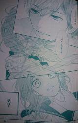 Ashita no 3600-byou Ch10_4