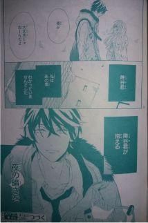 Kirakira to Yoru ni Furu Ch2_9