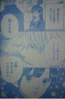 Ookami Shoujo to Kuro Ouji Ch56_12