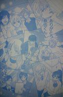 Ookami Shoujo to Kuro Ouji Ch56_15