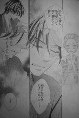 Seirou Opera Ch13_3