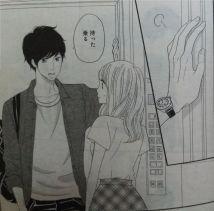 Watashi no Joushi Ch10_2
