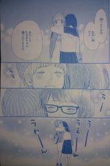 Yuugure Light Ch21_4