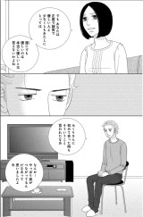 2016-04-24_22-46-12