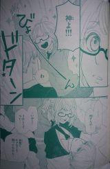HatsuHaru Ch29_9