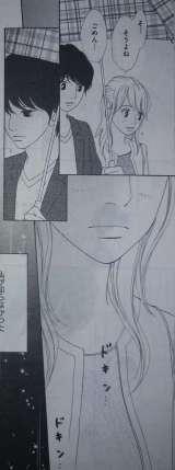 Kyou wa Kaisha Yasumimasu Ch46_5