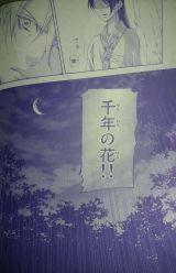 joou-no-hana-ch42_4