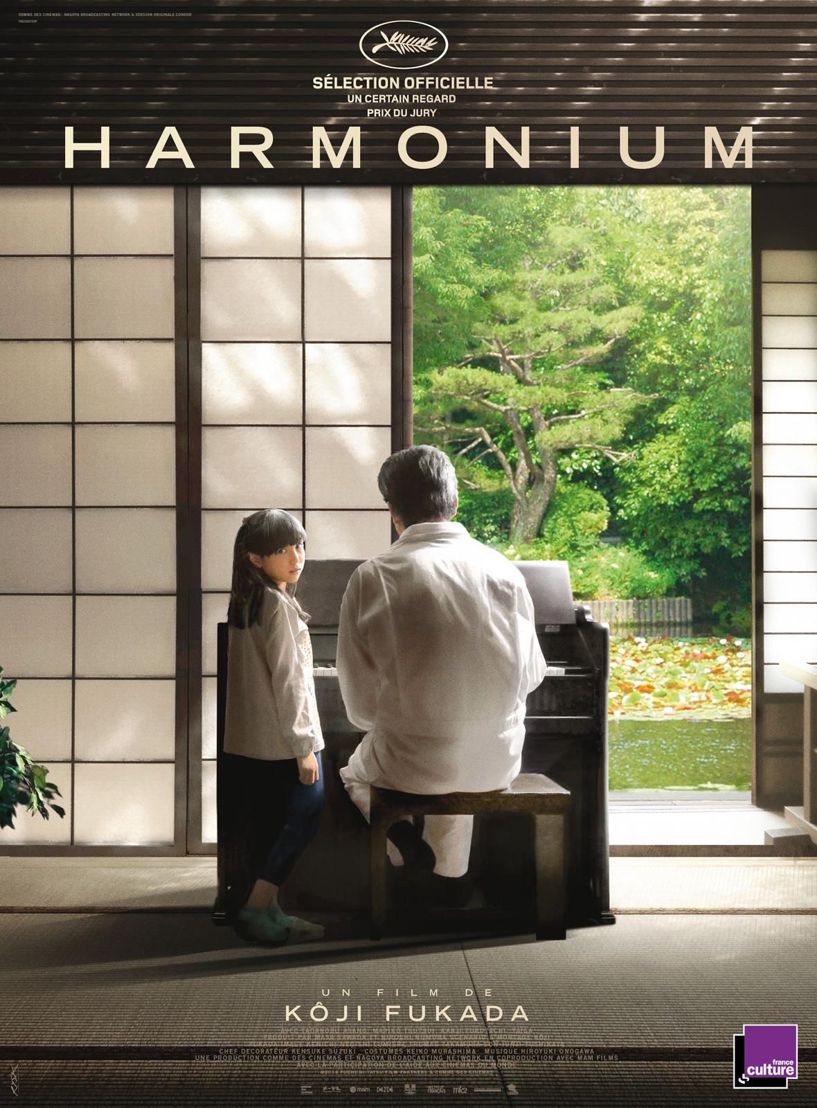 Harmonium 2016